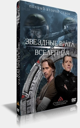 Звёздные Врата: Вселенная / Stargate: Universe / Сезон: 2 / Серии: 1-20 из 20 (Andy Mikita) [2010-2011 гг., Научная фантастика, драма, WEB-DLRip] DVO (AXN Sci-Fi) + Original + Subs (Rus)